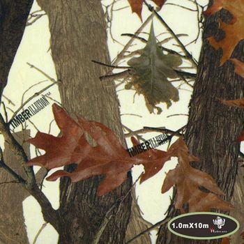 Hot leaves camo hydrographics film water transfer printing film,aqua print film 1M*10M HTM-830175
