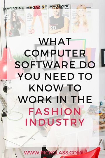 fashion industry, fashion technology, fashion software, computer software for fashion, CAD programs, fashion CAD programs, fashion career, fashion career advise