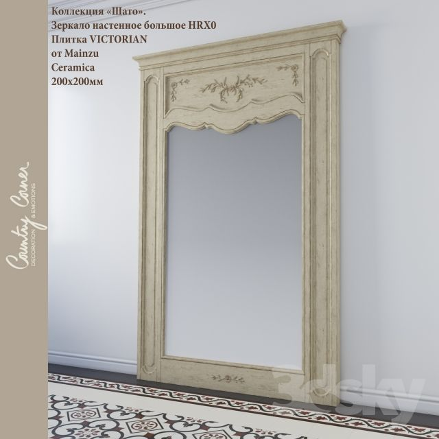 Mirror wall tiles and large HRX0 VICTORIAN from Mainzu Ceramica