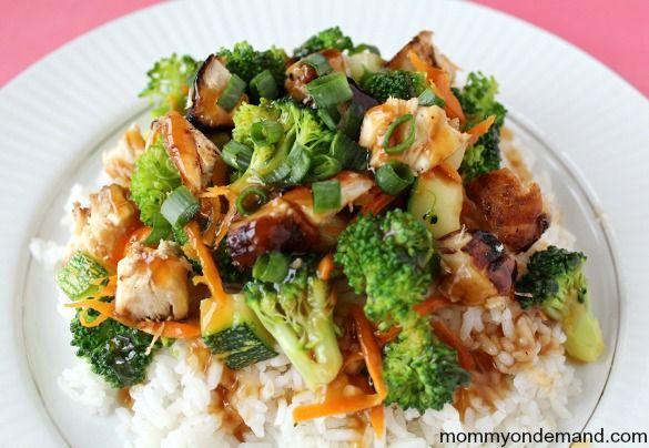 Rumbi Teriyaki Rice Bowl...looks delicious. Teriyaki Sauce...1/4 c. soy sauce, 1 c water, 1/2 t. ginger powder, 1/4 t. garlic powder, 1/3 c. brown sugar