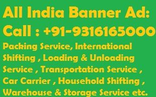 #Packers and #Movers #Ambala http://getpackersmovers.com/haryana/packers-and-movers-ambala/