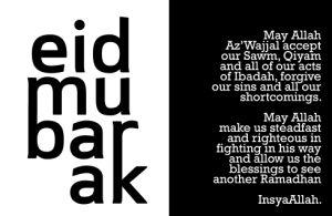 Eid Mubarak Messages-Bakra Eid MSG in Urdu-Pakistan-Saudi Arab-USA-Status