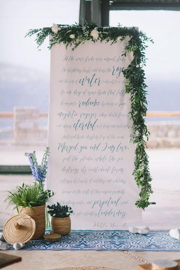 Calligraphy Ceremony Backdrop