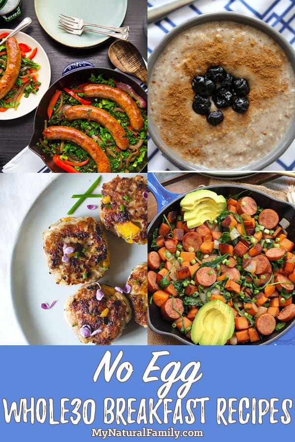The Best Whole 30 Breakfast Recipes My Natural Family Whole 30 Breakfast Beef Recipes Easy Breakfast Ideas Without Eggs