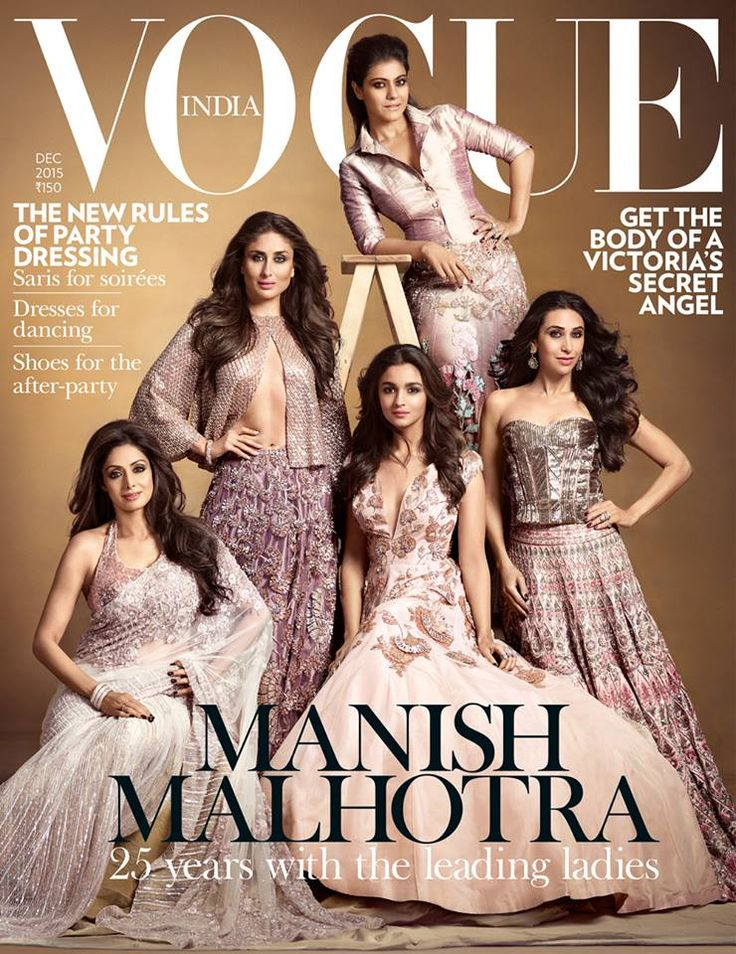 Kareena Kapoor, Karisma Kapoor, Kajol, Sridevi & Alia Bhatt for the Vogue India Magazine Dec 2015 Issue