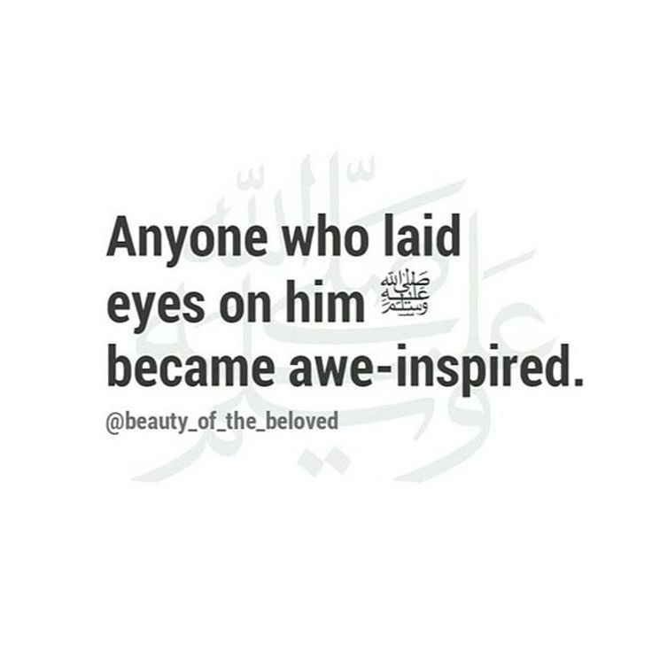 May we be amongst those who lay eyes on the Most Beautiful one, the best of all creation, the mercy to the worlds.  اللهم صل وسلم وبارك عليه وعلى آله وصحبه وسلم.  #muhammad #prophet #Allah #islam #beauty #beloved #botb #beauty_of_the_beloved