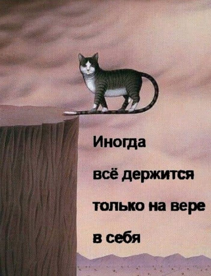 foto de pinterest #пинтерест #attuale #красивосказано #жизнь #вдохновение ...