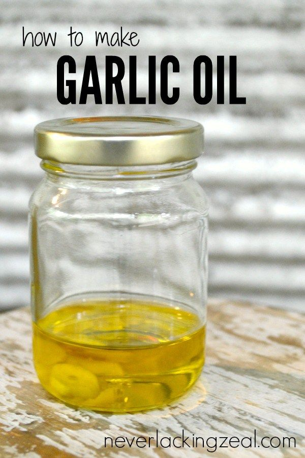 How to Make Garlic Oil - one of the best natural remedies around, garlic oil gives you more options on how to get garlic in your body to boost your immune system.