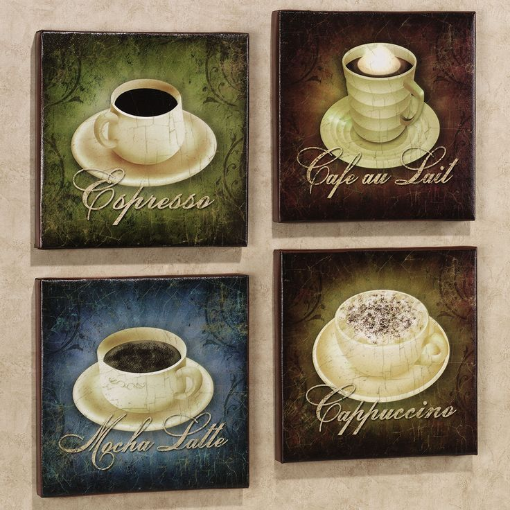 coffee rugs | Home Coffee Canvas Set Set of Four