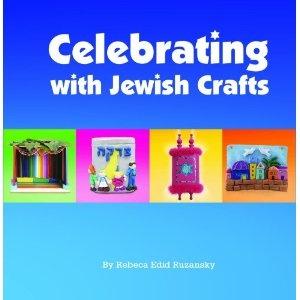 Celebrating with Jewish Crafts (Hardcover)
