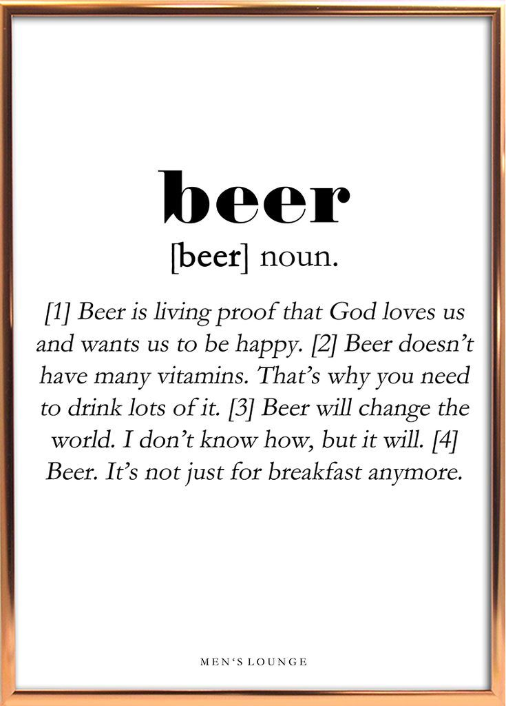 Beer Definition Funny Drinking Quotes Definition Quotes Drinking Quotes