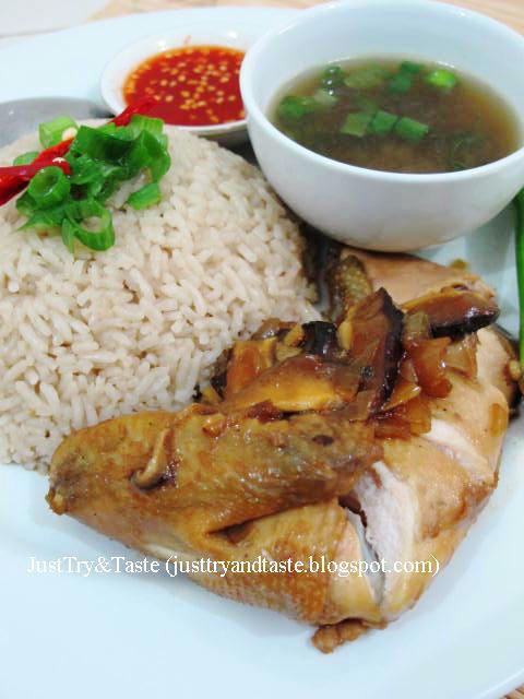 Just Try & Taste: Nasi Ayam Hainan Dengan Jamur Shiitake