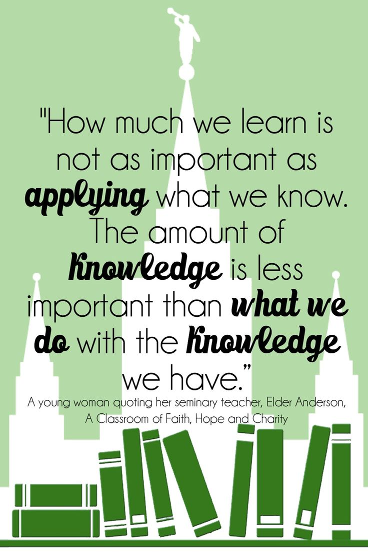 1000+ Knowledge Quotes On Pinterest