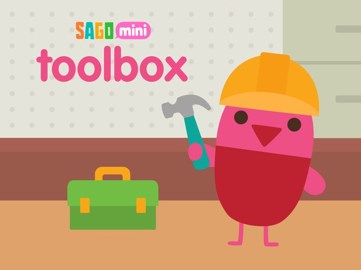 Learn more about our thoughts behind Sago Mini Toolbox. http://www.sagosago.com/parents/toolbox/