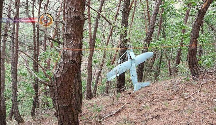 Coréia do Sul encontra drone similar ao da Coréia do Norte. Militares da Coréia do Sul dizem que encontraram um pequeno avião não tripulado caído nas montan