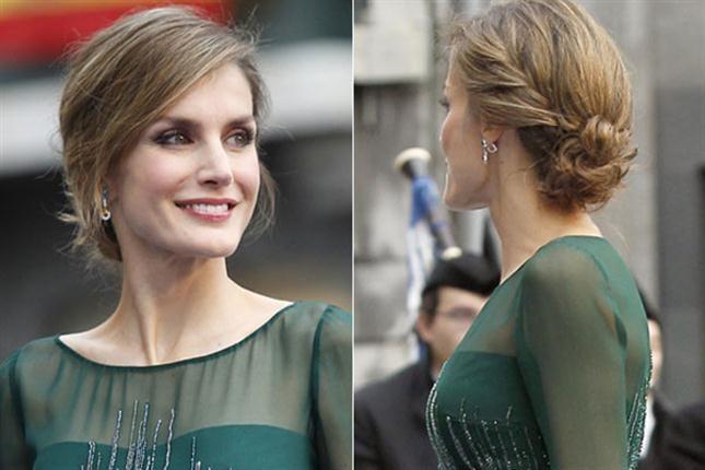 El espectacular look de la princesa Letizia - ¡HOLA!