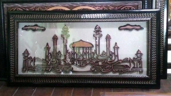 Hiasan Tembok Kaligrafi Kayu | Caligraphic Woodcraft Wall Decoration | LIMITED STOCK!