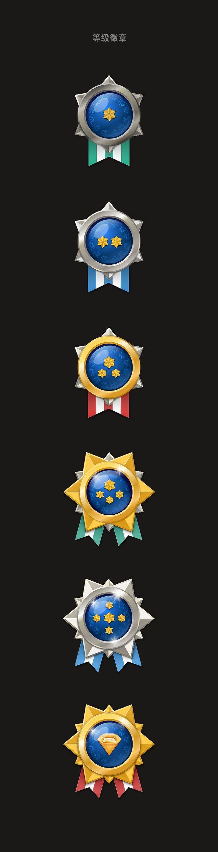 6个等级的徽章..主要是sketch 练...