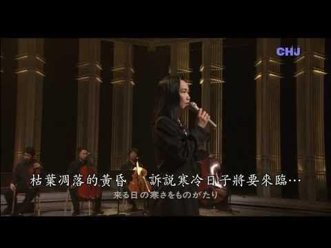 五輪真弓 - 恋人よ (戀人) - https://www.youtube.com/watch?v=DJzxKuznzz4