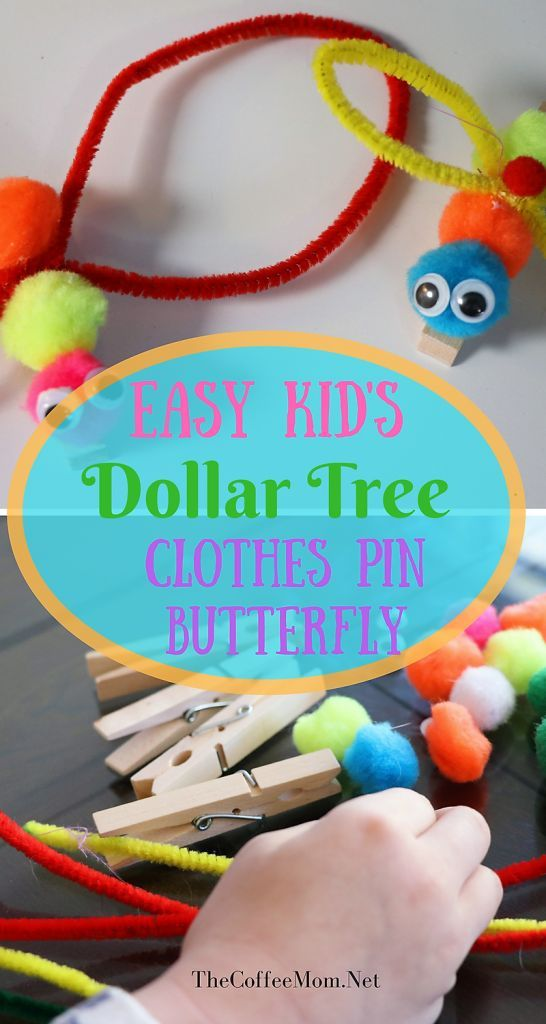 Easy Kid S Dollar Tree Clothespin Butterfly Recipe Kids Crafts