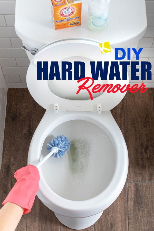 Here S A Cheap Diy Hard Water Remover With Images Hard Water Remover Hard Water Cleaning Hacks