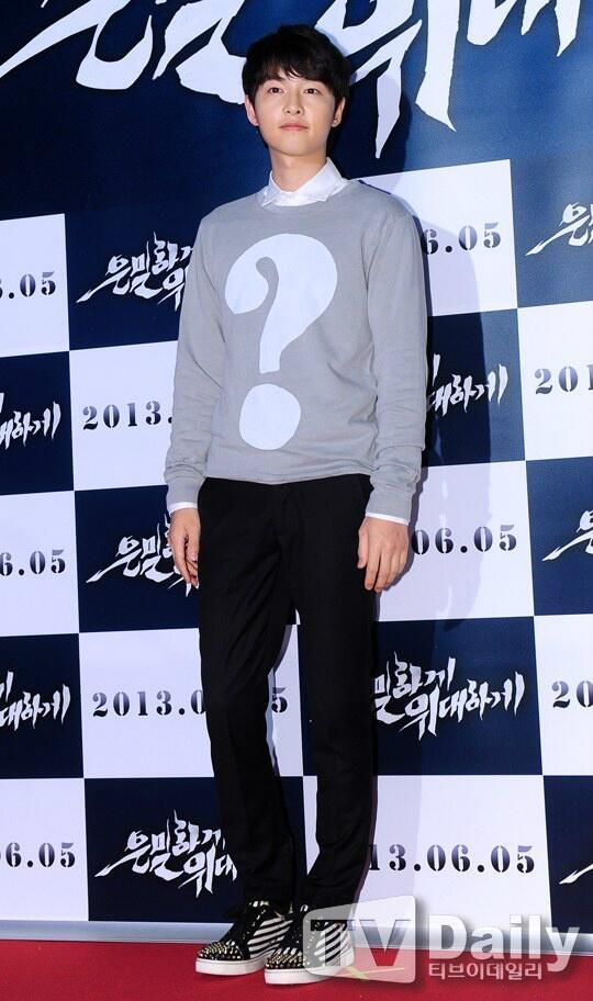 Song Joong Ki at Secretly Greatly movie premiere *3