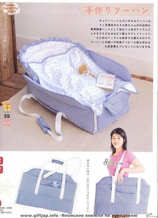 Tragetasche für das Baby - Baby cozy
