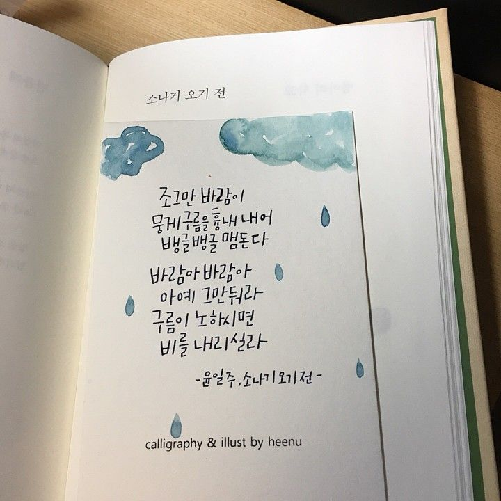 희누_heenu 님의 포스팅