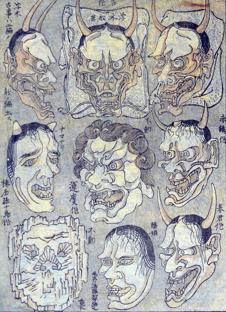 百鬼夜行: Kawanabe Kyōsai, Painter of Insanity
