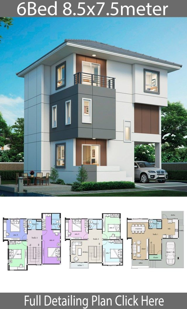 House Design Plan 8 5x7 5m With 6 Bedrooms With Images House Architecture Design House Front Design House Designs Exterior