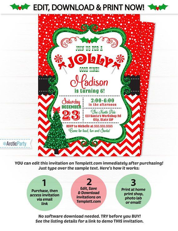 Christmas Invitation Christmas Party Invitation Template