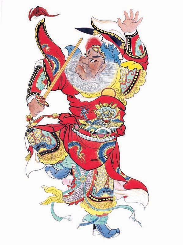 투디스크 -중국 신화에 나오는 그림 이미지상세정보