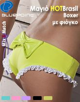 Μαγιό Bluepoint Brazilian Boxer Με Φιόγκο - Βολάν Δαντελένια Διακόσμηση - Χωρίς Ραφές