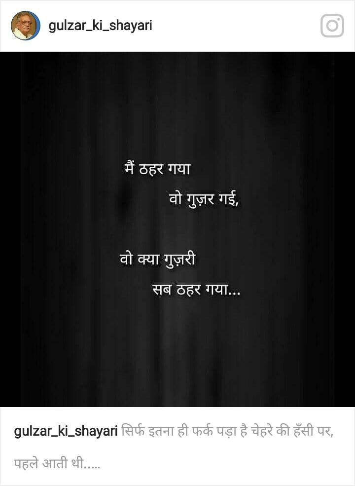 Hindi Quotes Hindi Shayari Love Qoutes Psychology