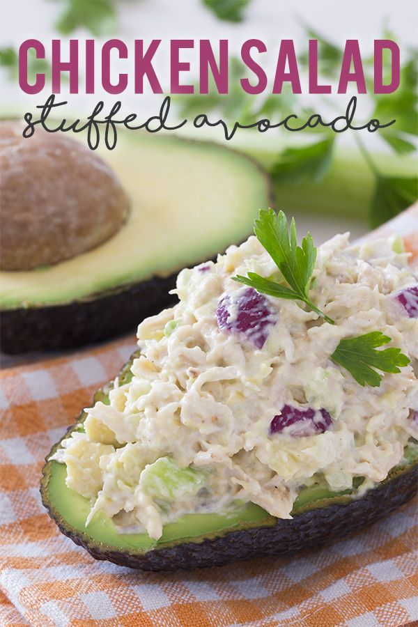 Chicken Salad Stuffed Avocado - so simple, so delicious! We love having this as a healthy lunch any day of the week. It takes only 5 ingredients & is ultra low carb!