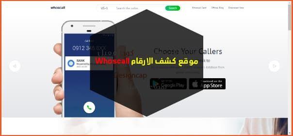 كاشف الارقام بدون تحميل افضل مواقع معرفة اسم المتصل Samsung Galaxy Samsung Galaxy Phone Galaxy Phone
