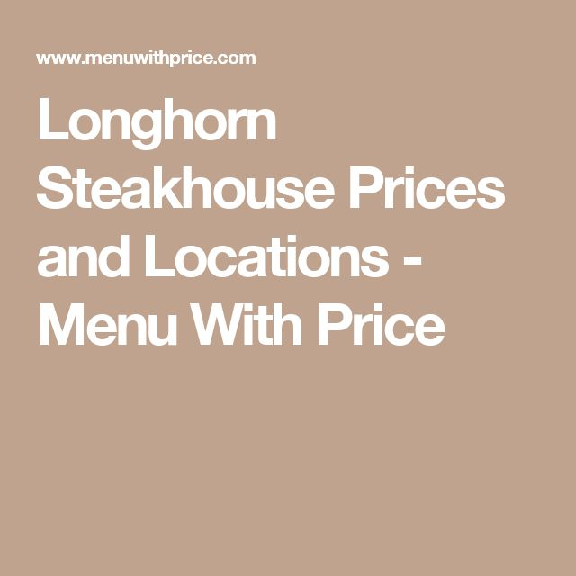 Longhorn Steakhouse Prices and Locations - Menu With Price