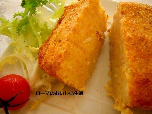 ナポリの家庭料理 ガットー・ディ・パターテ    じゃがいもケーキ