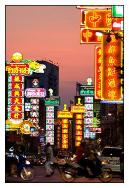 Yaowarat, Bangkok (AKA: Bangkok's Chinatown & has many street food stalls & #1 most popular market)