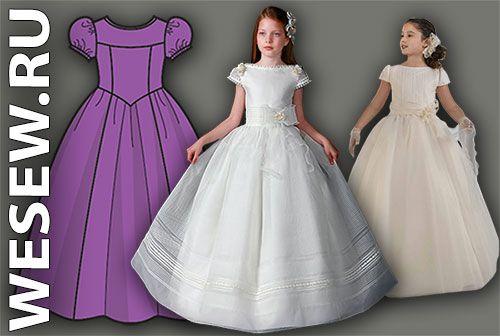 Выкройка детского нарядного платья.Выкройка детского платья дана в трех размерах на рост 98-104-110см, обхват груди 56, 58, 60 см.