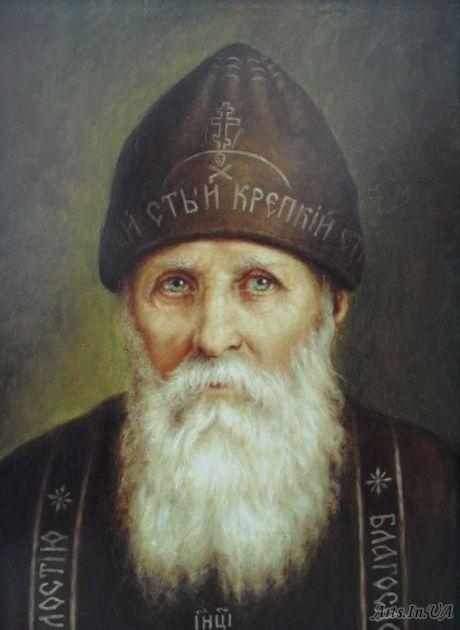 Гайдук Ирина - Портрет преподобного Серафима Вырицкого