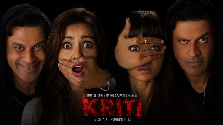 'Kriti'- A Must-Watch Short Film By Shirish Kunder That Keeps You Glued To The Seat :http://www.gagbrag.com/kriti-a-must-watch-short-film-by-shirish-kunder-that-keeps-you-glued-to-the-seat/
