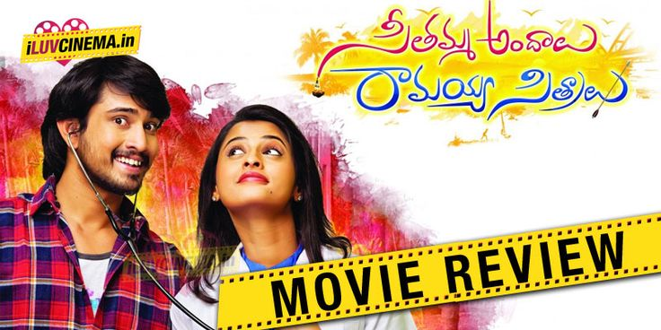 Seethamma Andalu Ramayya Sitralu Movie Review & Rating: Raj Tharun has perfectly showcased...