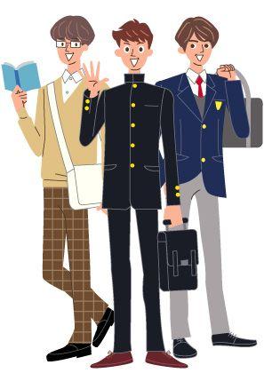 学ランやブレザーなどの学生 服姿の高校生の男の子イラスト
