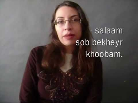 Farsi / Persian Lesson: Extended Greeting (4)