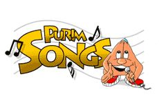 Every Jewish holiday has its music, and Purim is no exception.