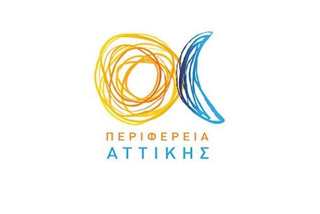 Εγκρίθηκαν από το Περιφερειακό Συμβούλιο Αττικής δύο νέα έργα για την Ανατολική Αττική