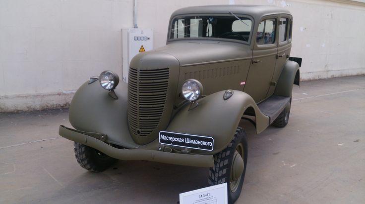 ГАЗ 61