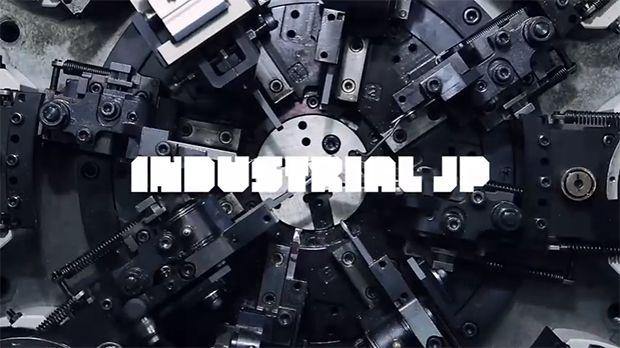 日本の町工場をレーベル化するプロジェクト「INDUSTRIAL JP」が、高い技術力を持つ町工場で稼働するアナログな工作機械が生み出す音と映像をリミックスした音楽作品を発表した。同プロジェクトでは、町工場の魅力を発信すべく創作した6つの作品を公開している。