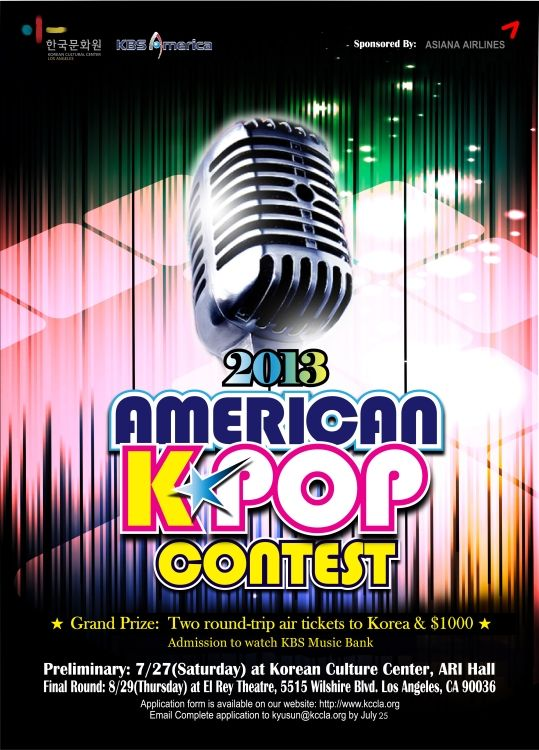 Attention American K-Pop singers! The preliminary round of the 2013 American K-Pop Contest will take place at L.A.'s Korean Cultural Center on Saturday, July 27th, where vocalists will compete for a trip to Korea to attend a taping of KBS Music Bank, the hit South Korean music TV program. The contest's final round will be Thursday, August 29th at the El Rey Theatre.
